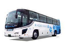 平成コミュニティバス株式会社|貸切大型バス
