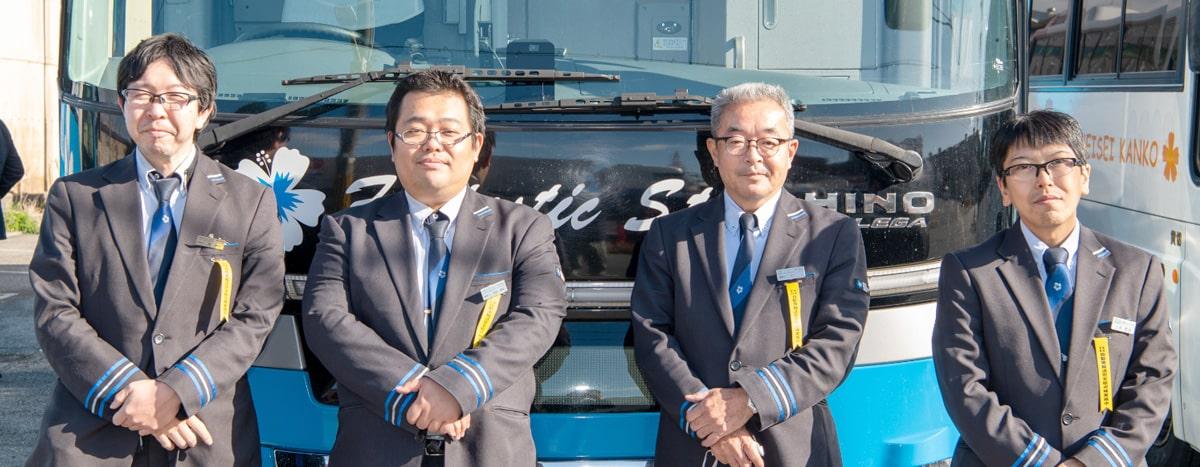 平成コミュニティバス株式会社|採用情報