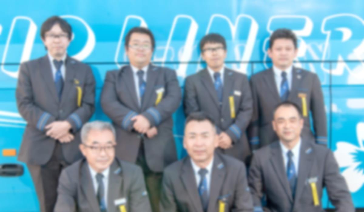 平成コミュニティバス株式会社|スタッフ集合写真